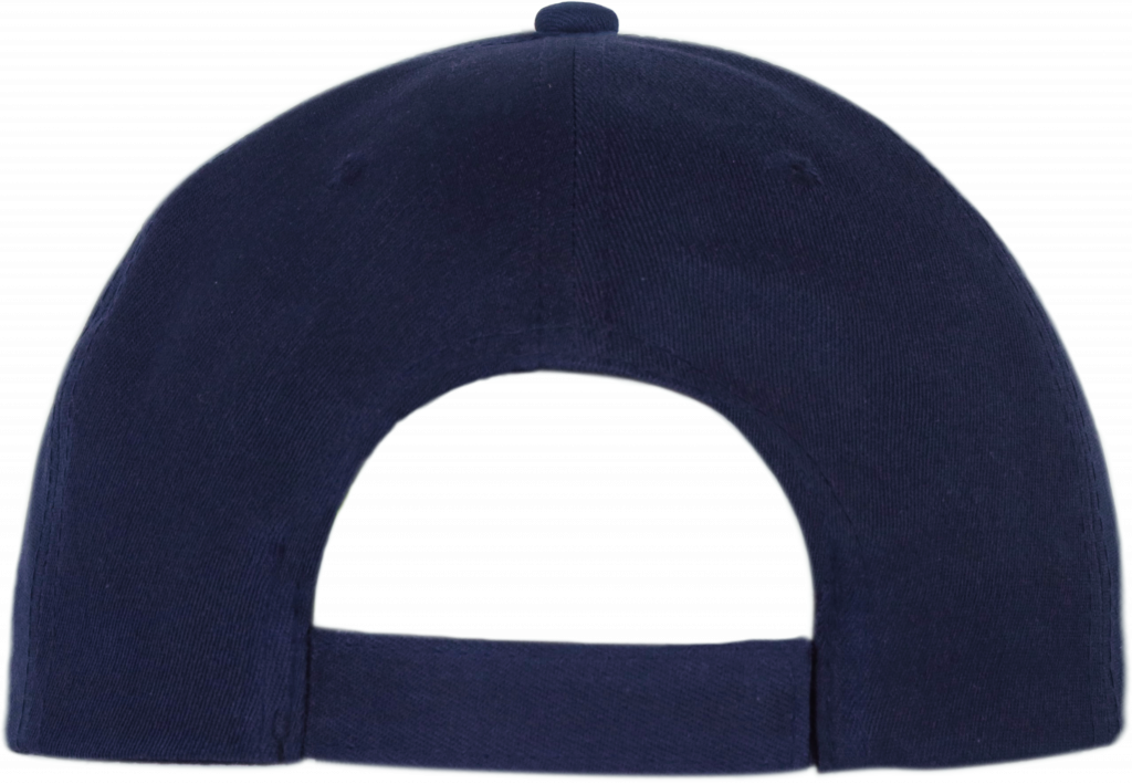 Baseball Cap Back